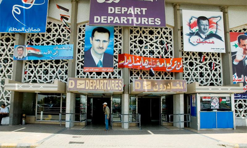 مطار دمشق الدولي (إنترنت)