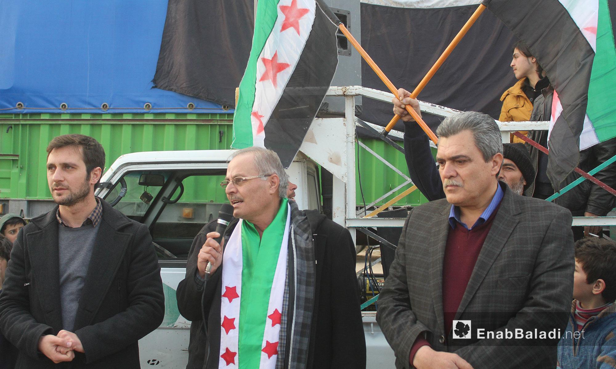 أهالي تل رفعت يتظاهرون احتجاجًا على أنباء تفيد بتسليم تل رفعت للنظام - 11 شباط 2017