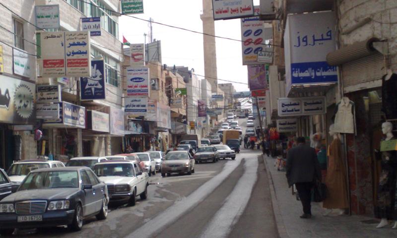 أرشيفية- أحد شوارع مدينة الرمثا الأردنية (فيس بوك)