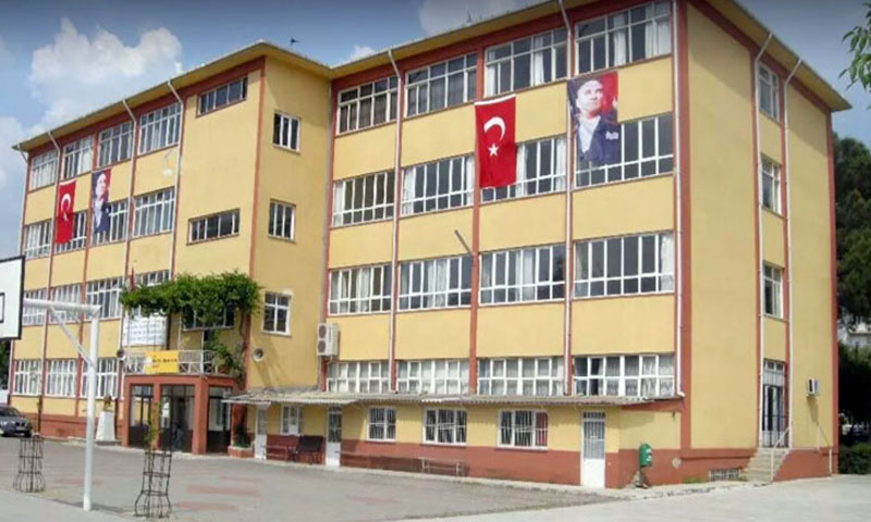 مدرسة إمام خطيب في مدينة أيدن (إنترنت)