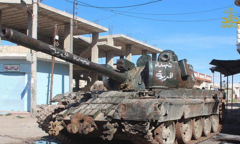 """دبابة استحوذ عليها """"جيش خالد"""" من فصائل المعارضة غرب درعا - 20 شباط 2017 (جيش خالد بن الوليد)"""