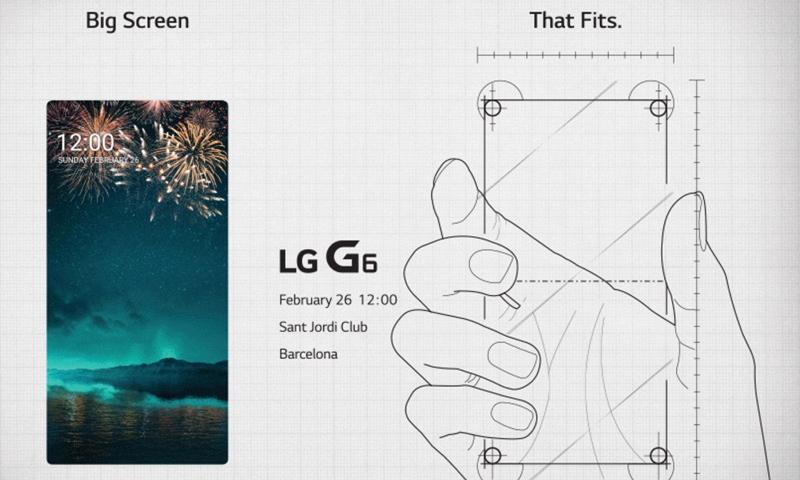 جهاز LG G6 (مواقع تقنية)