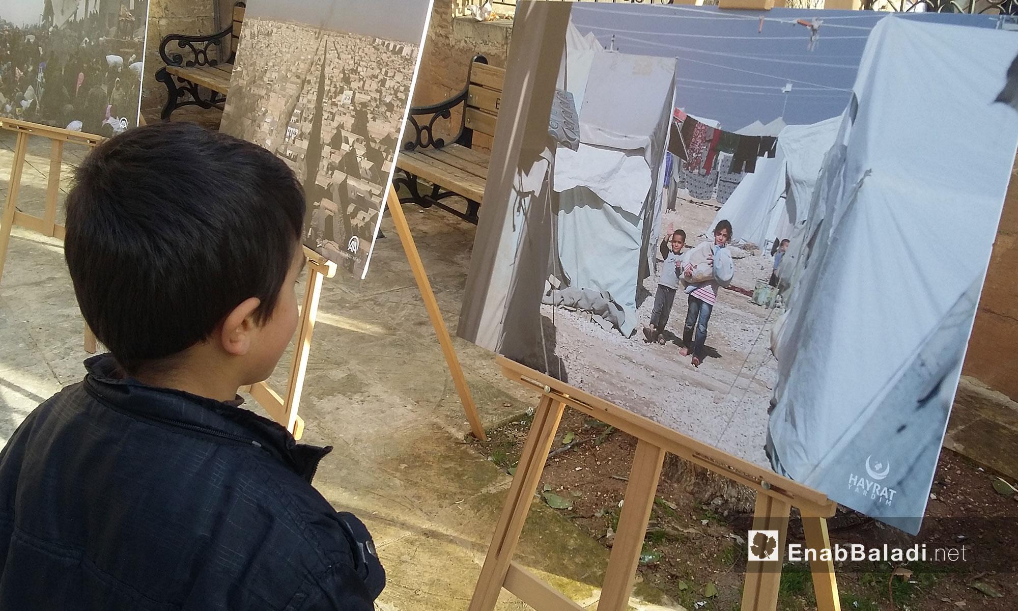 معرض صور في مقام إبراهيم الخليل بمدينة أورفة التركية - 20 شباط 2017 (عنب بلدي)