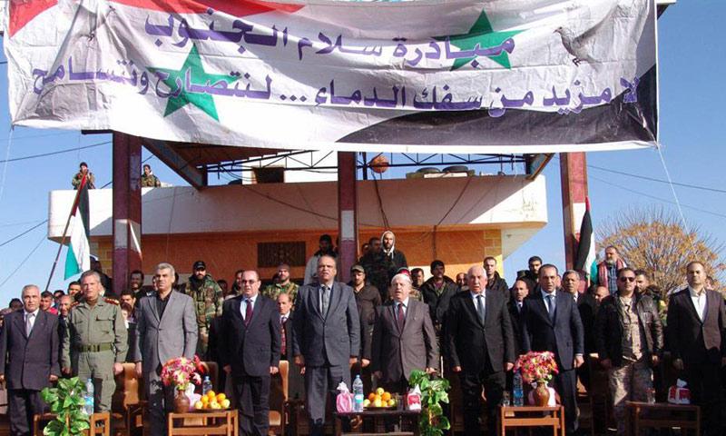 مسؤولو النظام السوري في بلدة غباغب- الثلاثاء 31 كانون الثاني (سانا)