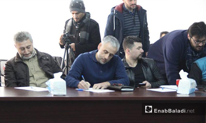 من انتخابات المكتب التنفيذي في الهيئة العامة للرياضة - غازي عنتاب التركية - 20 شباط 2017 (عنب بلدي)