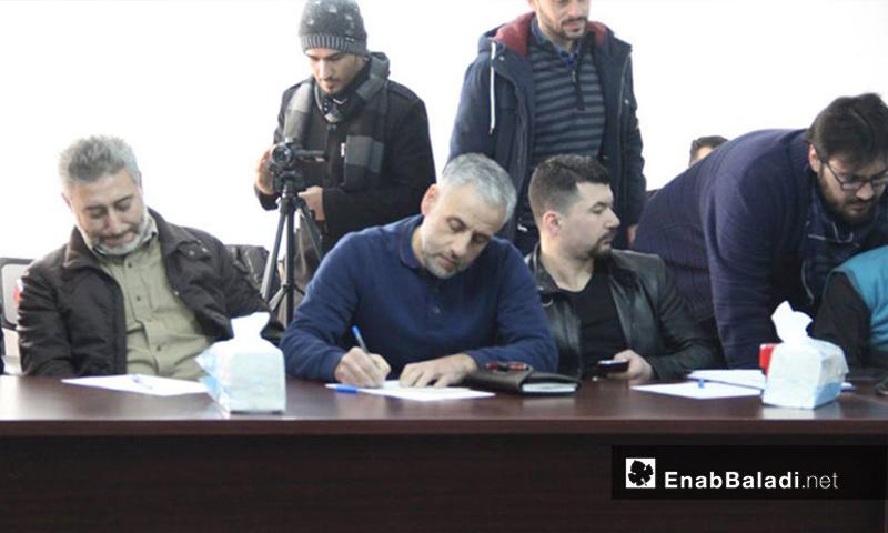 من انتخابات المكتب التنفيذي في الهيئة العامة للرياضة – غازي عنتاب التركية – 20 شباط 2017 (عنب بلدي)
