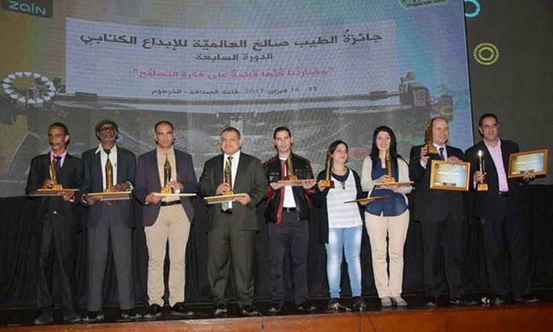 حفل ختام جائزة الطيب صالح للإبداع الكتابي - الخميس 16 شباط - (SUNA)