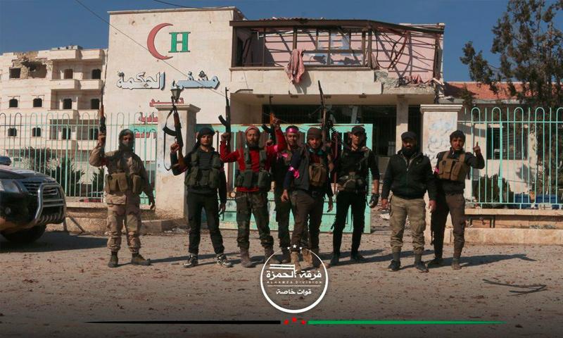 """مقاتلو """"فرقة الحمزة"""" أمام مستشفى الحكمة داخل الباب شرق حلب - 10 شباط 2017 (حساب الفرقة في تويتر)"""