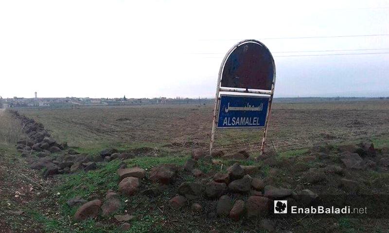 قرية السمعليل في منطقة الحولة بريف حمص الشمالي- 12 شباط 2017 (عنب بلدي)