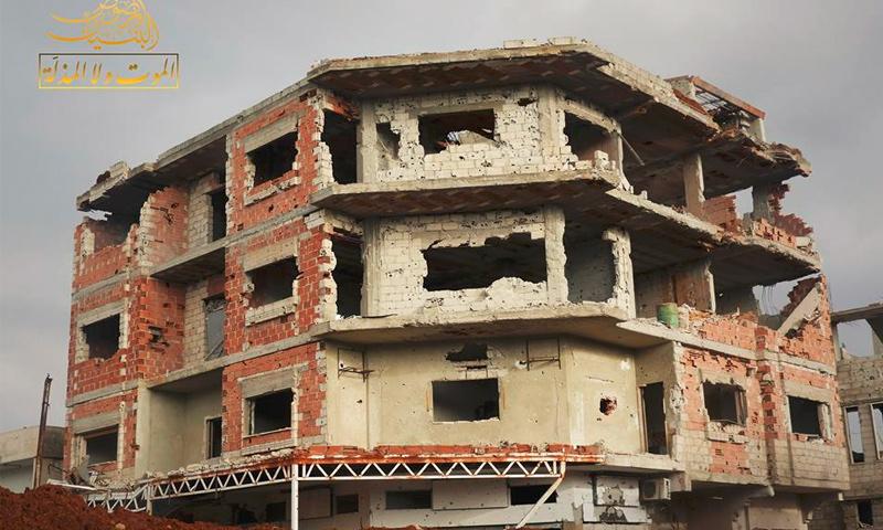 بناء كتلة النجار في حي المنشية بدرعا البلد - 14 شباط 2017 (غرفة عمليات البنيان المرصوص)