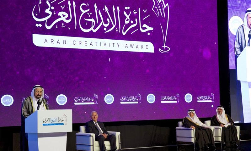 من حفل توزيع جائزة الإبداع العربي - (انترنت)