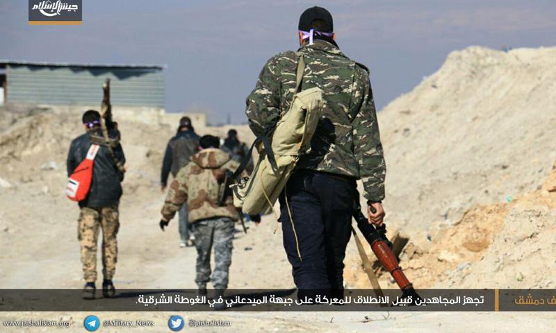 مقاتلين من جيش الإسلام في الغوطة الشرقية_6 شباط_(جيش الإسلام)