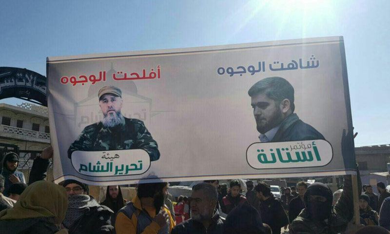 لافتة رفعها متظاهرون في بلدة الدانا بريف إدلب- الجمعة 3 شباط (تويتر)