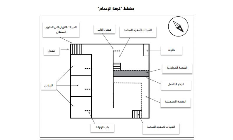 """مخطط نشرته """"العفو الدولية"""" لغرفة الإعدام (العفو الدولية)"""