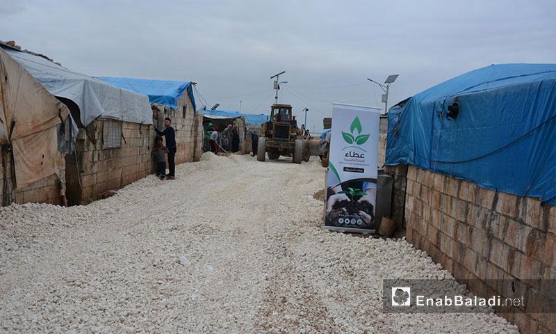 فتح طريق مخيم عطاء