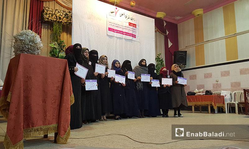 حفل تخريج متدربات رابطة المرأة المتعلمة في إدلب - 23 شباط 2017 (عنب بلدي)