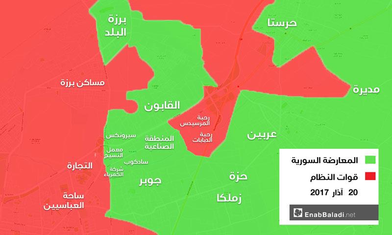 خريطة تظهر توزع السيطرة في مدينة دمشق - صباح 20 آذار 2017 (عنب بلدي)