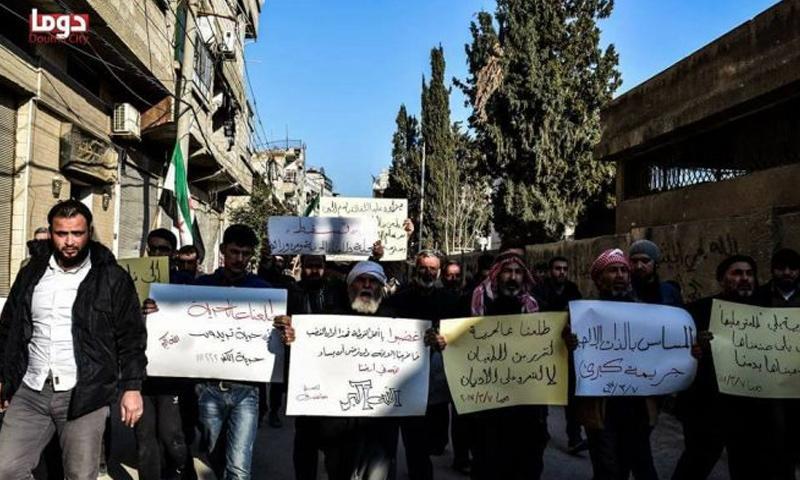 مظاهرة من أهالي مدينة دوما تنديدًا بمقال طلعنا عالحرية المسيء_(صفحة دوما)