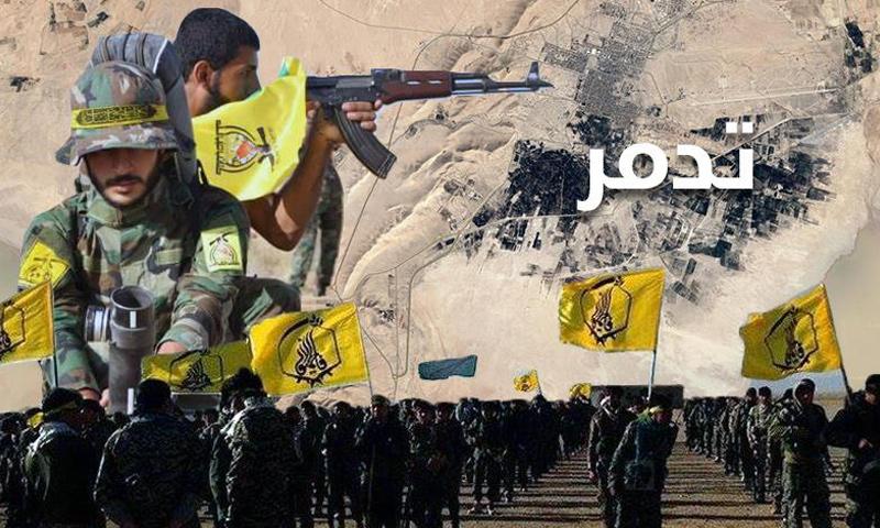 ميليشيات رديفة لقوات الأسد تسعى للسيطرة على تدمر (تعديل عنب بلدي)