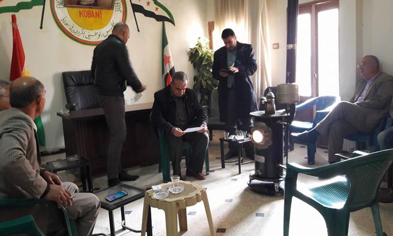 """مكتب """"المجلس الوطني الكردي"""" في مدينة """"كوباني""""- الثلاثاء 14 آذار (فيس بوك)"""