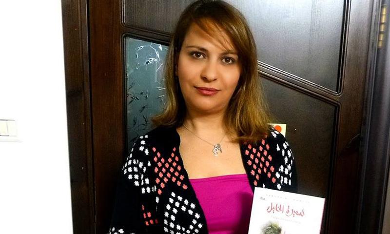 الصحفية ليلى الصفدي (فيس بوك)