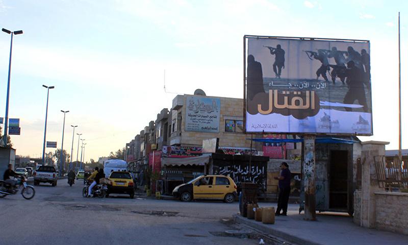 من داخل مدينة الرقة في سوريا- (انترنت)