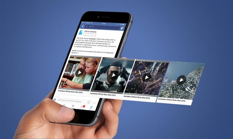"""""""فيس بوك"""" يطلق ميزة """"متابعة الفيديو"""" - (انترنت)"""