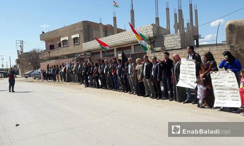 أعضاء المجلس المحلي التابع للمجلس الوطني الكردي في الدرباسية - 12 آذار 2017 (عنب بلدي)