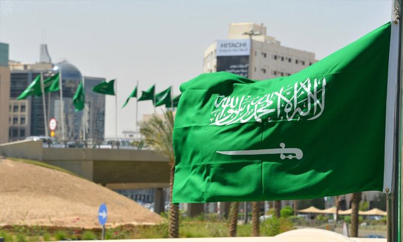 تعبيرية: علم السعودية في العاصمة الرياض (وكالات)