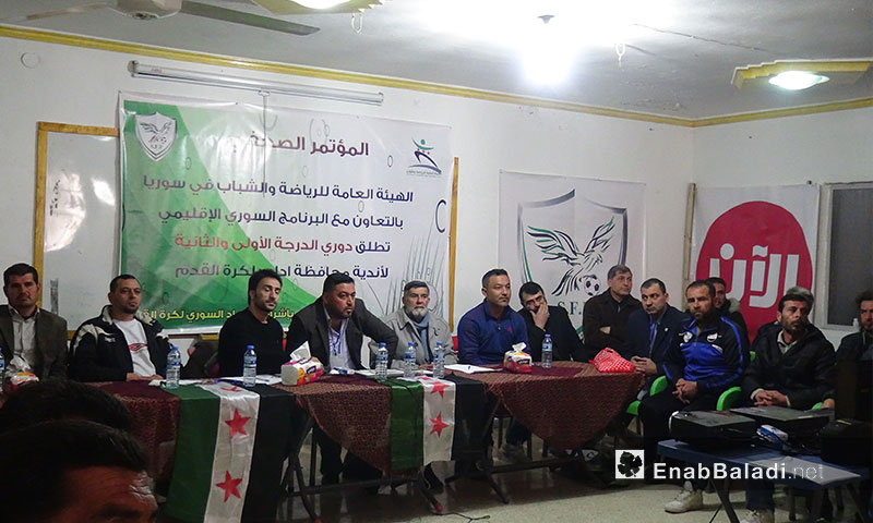 من تحضيرات إطلاق دوريي كرة القدم في إدلب - 2 آذار 2017 (عنب بلدي)