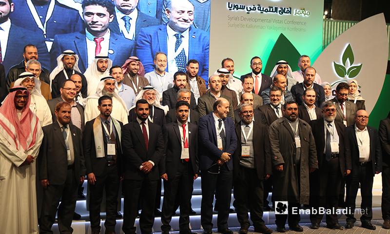 """اختتام مؤتمر """"آفاق التنمية"""" في اسطنبول - 16 آذار 2017 (عنب بلدي)"""