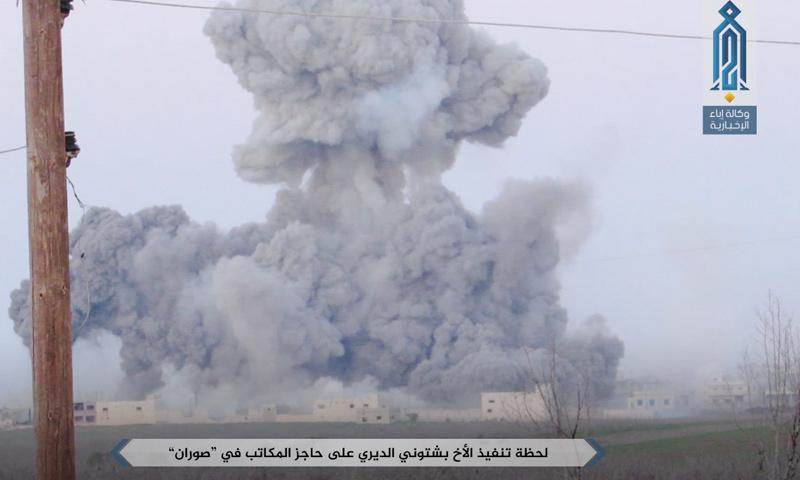 المفخخة التي فجرتها هيئة تحرير الشام في بلدة صوران بريف حماة - 21 آذار -(وكالة إباء)