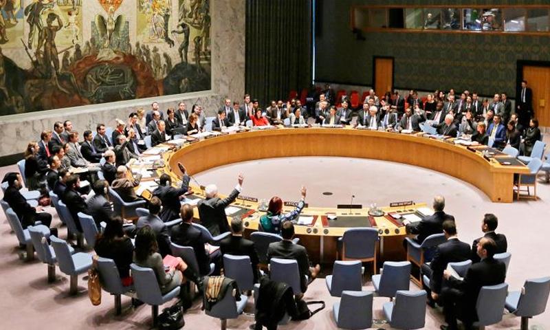 من جلسة مجلس الأمن الدولي وطرح الفيتو الروسي الصيني- 2 آذار-(انترنت)