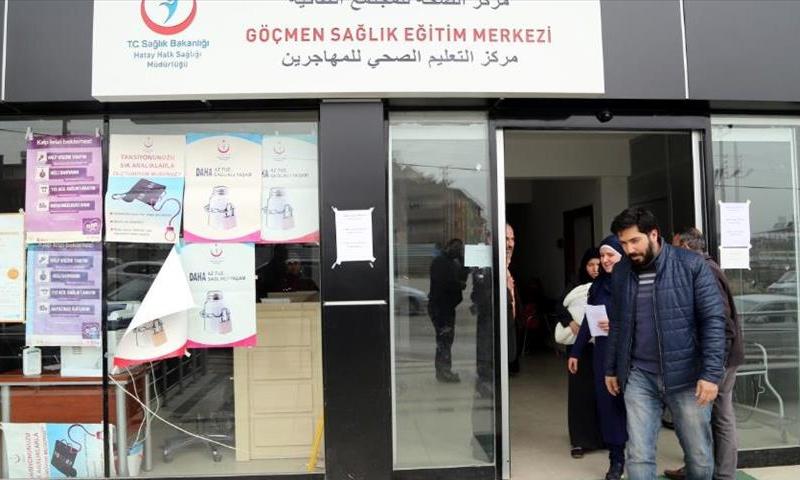 مركز للتعليم الصحي للمهاجرين في إحدى المدن التركية-(الأناضول)