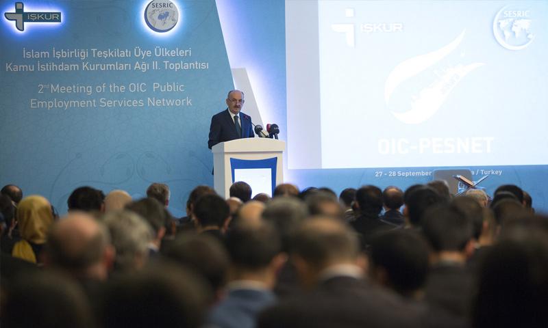 مؤتمر لوزارة العمل التركية في أيلول 2016 (وزارة العمل)