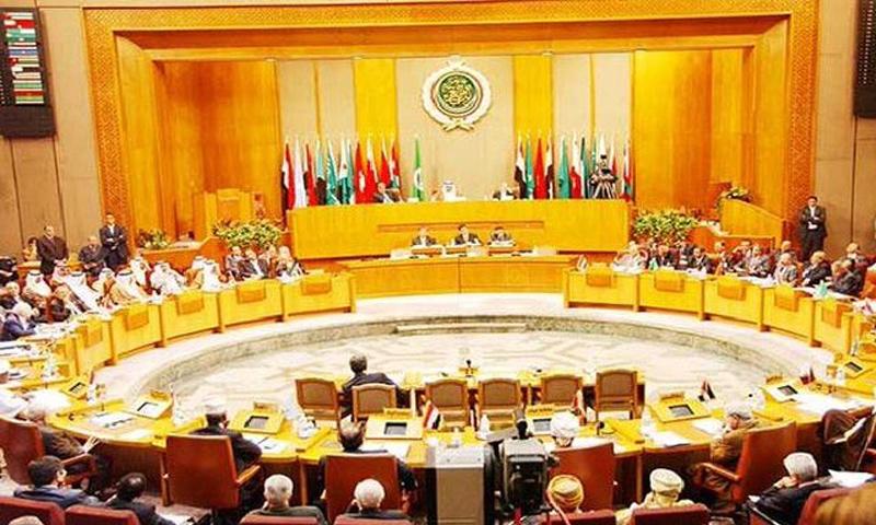 مقر الجامعة العربية (تويتر)