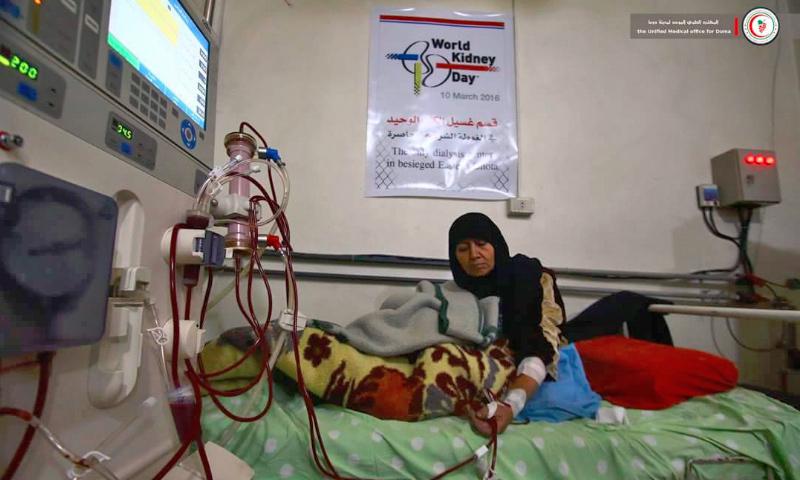 مريضة قصور كلوي في مدينة دوما (المكتب الطبي الموحد ف يالغوطة الشرقية وماحولها).