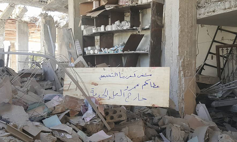 دمار كبير تعرض له مستشفى كفرزيتا التخصصي جراء الغارات الجوية- الأربعاء 8 آذار (تصوير: محمد راجح العبد الله)