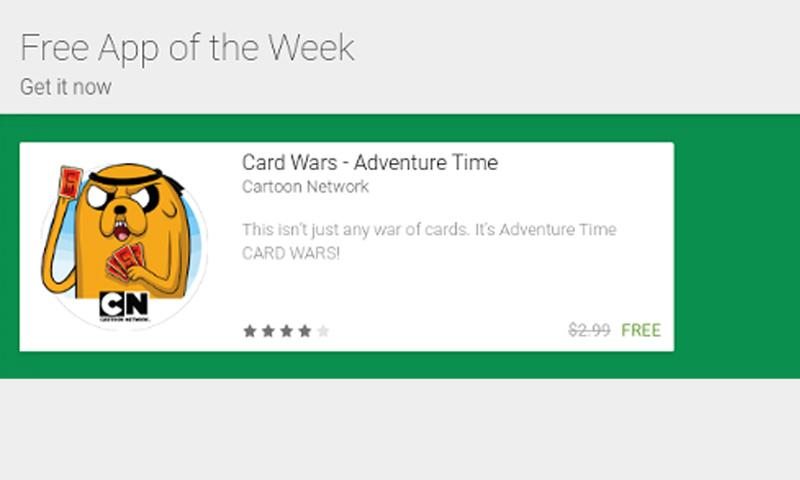 """صورة تظهر إتاحة """"غوغل بلاي"""" للعبة """"كارد وورز"""" مجانًا (متجر غوغل في أندرويد)"""