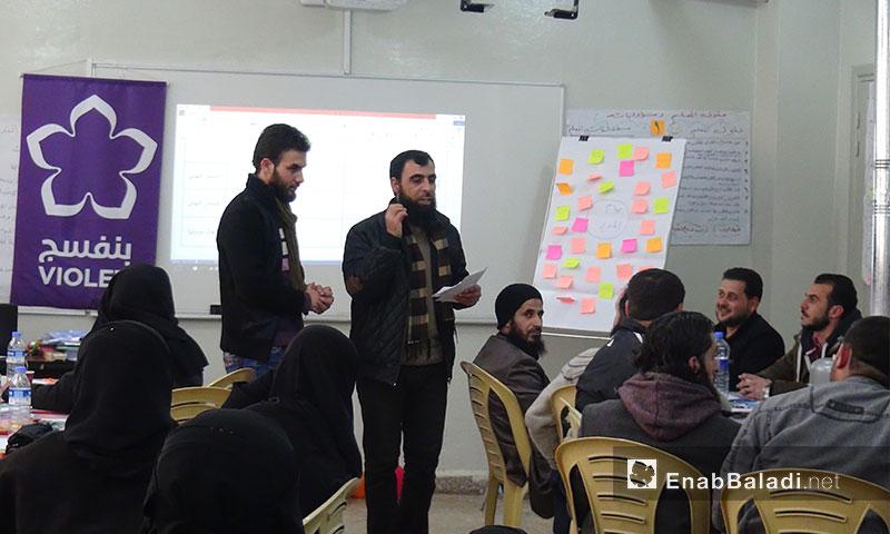 الدورات التدريبية التي نظمتها بنفسج في إدلب - 2 آذار 2017 (عنب بلدي)
