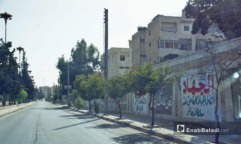 أحد شوارع إدلب المدينة - 14 تشرين الأول 2016 (عنب بلدي)