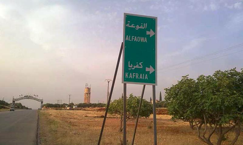 لوحة دلالية لمكان بلدتي كفريا والفوعة في ريف إدلب (إنترنت)