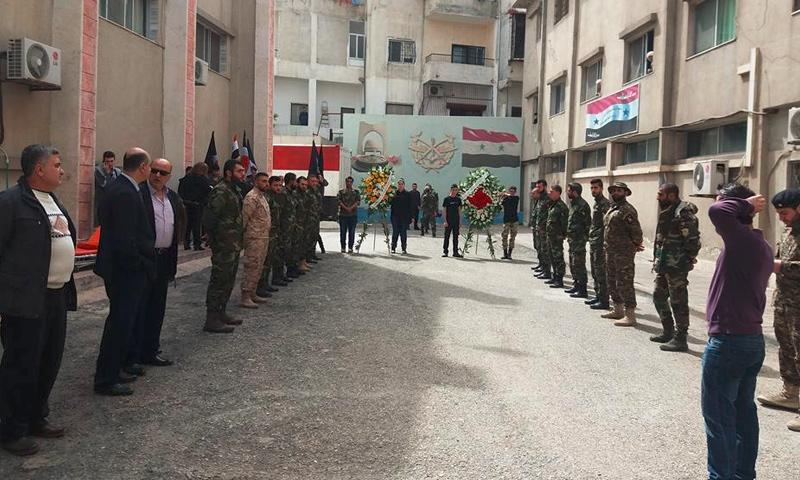 تعبيرية: تشييع قتيل من قوات الأسد في اللاذقية - آذار 2016 (فيس بوك)
