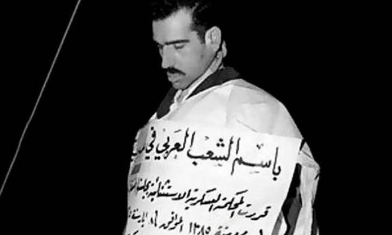 الجاسوس الإسرائيلي إيلي كوهين لحظة إعدامه في دمشق- 18 أيار 1965