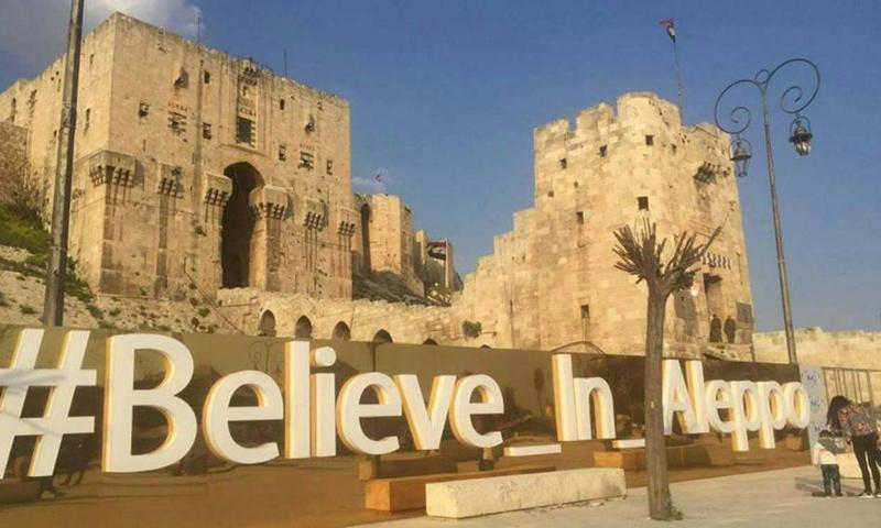 """نصب """"آمن بـ حلب"""" أمام القلعة الأثرية في المدينة - 31 آذار 2017 _(سانا)"""