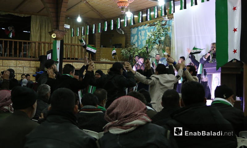 احتفالية الذكرى السادسة للثورة السورية في الغوطة الشرقية - 16 آذار 2017 (عنب بلدي)
