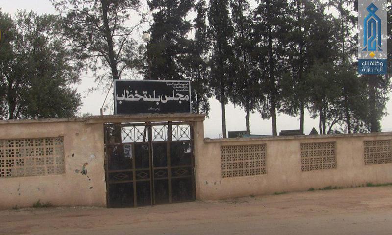 مبنى بلدية خطاب بعد سيطرة الفصائل على البلدة- الأربعاء 22 آذار (وكالة إباء)