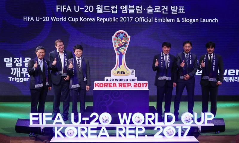 سحب قرعة مونديال الشباب (موقع الكرة الكوري)