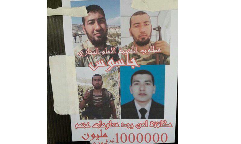 """منشورات وزعتها كتيبة """"الإمام البخاري"""" في مدينة إدلب- السبت 29 نيسان (تويتر)"""
