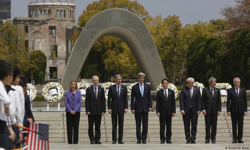 اجتماع لوزارء خارجية مجموعة الدول السبع في عهد الإدارة الأمريكية السابقة - (انترنت)